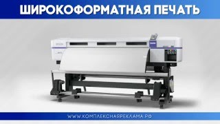 Печать на бумаге(, 2016-04-03T13:44:58.000Z)