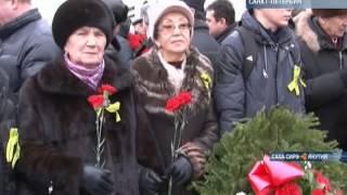 27 января Санкт-Петербург отметил 71 первую годовщину освобождения Ленинграда от блокады