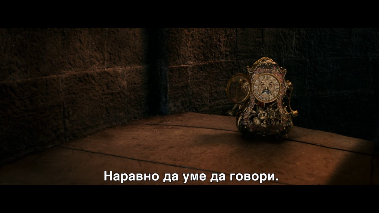 Lepotica I Zver Beauty And The Beast Trejler B Youtube