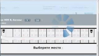 Как заказать ЖД билеты по Украине через Интернет(, 2014-09-11T17:57:05.000Z)