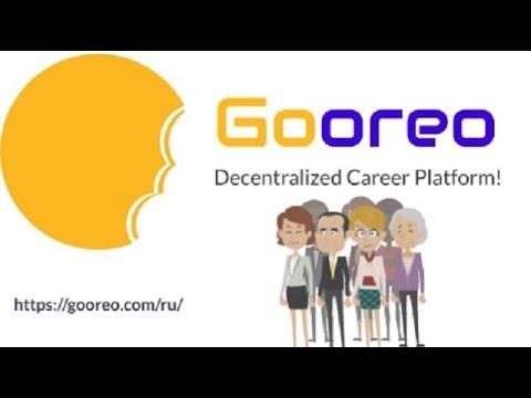 Image results for GOOREO Platform