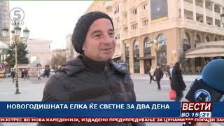 Новогодишната елка во Скопје ќе светне за два дена