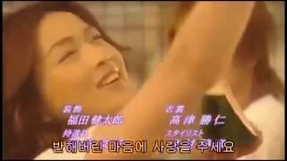 040  2003 나만의 마돈나僕だけのマドンナ 1화 長谷川京子 検索動画 7