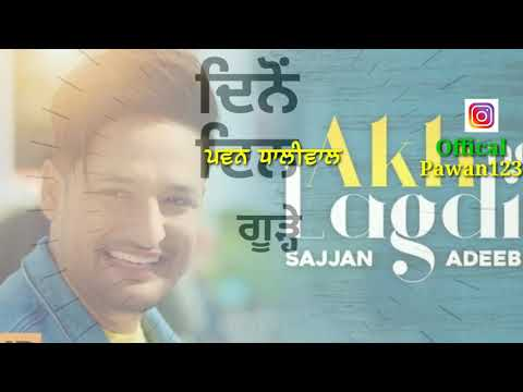 AKH Na Lagdi (Official Status Video) | Sajjan Adeeb | Pawan Dhaliwal Status Video