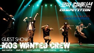 KOMA Competition | Guest Show - MOS WANTED CREW
