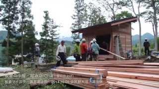 NPOしんりん・旅館大沼が開催した「湯守の森プロジェクト・板倉マイスタ...