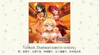 【アイドルマスター】「Unlock Starbeat(M@STER VERSION)」(歌:星輝子、白雪千夜、神崎蘭子、五十嵐響子、多田李衣菜)