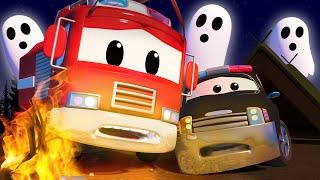 Авто Патруль -  Страшные истории в ночь Хэллоуина - Автомобильный Город  🚓 🚒 детский мультфильм