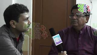 Udayan Guha Live Interview with Khaboria 24