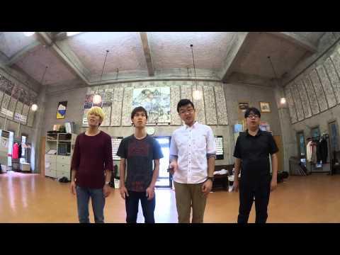 Irish Blessing (Barbershop quartet)