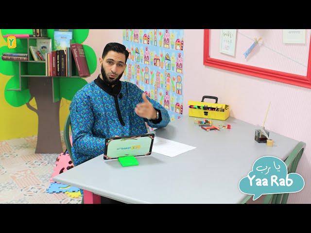 'Yaa Rab' Speciale aflevering: stuur ons jouw smeekgebed!