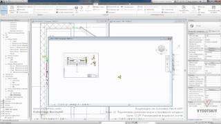 Vysotskiy consulting - Видеокурс Autodesk Revit MEP - 12.29 Размещение видов на листе