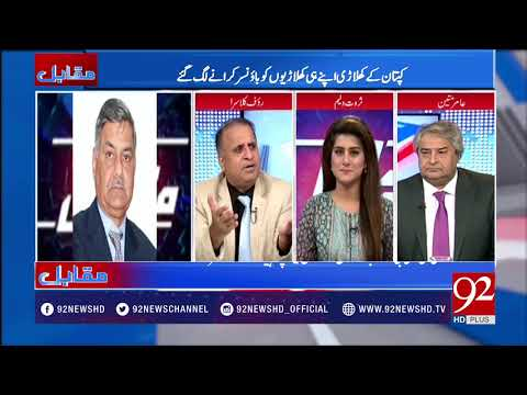 Muqabil - 05 October 2017 - 92NewsHDPlus