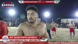Final   Sarhala Ranuan Vs Shahkot Babeli Kabaddi Cup 2019 L VE KABADD