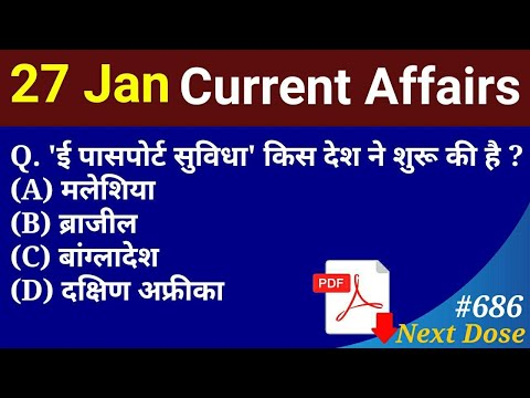 Next Dose #686 | 27 January 2020 Current Affairs | Daily Current Affairs | Current Affairs In Hindi