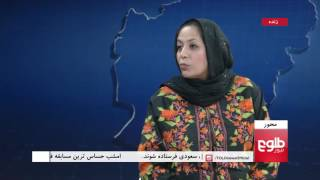 MEHWAR: Resolute Support Concerns Discussed/محور: نگرانی فرمانده ماموریت حمایت قاطع درافغانستان