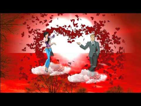 Прикольное и очень красивое поздравление с днем влюбленных!!!