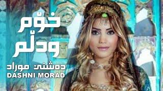 Dashni Morad - Xom u Dlim by Halkawt Zaher                       -                  Resimi