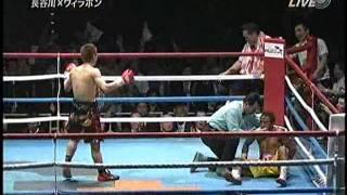 boxing長谷川穂積VSウィラポン.wmv