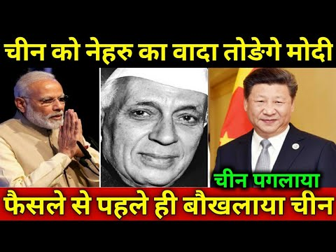 Is India Going To Give A Strong Respond To Chin@ ?