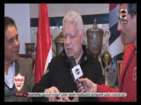 مرتضى منصور أي فُجر تحكيمي لصالح الاهلي مش هسكت وهفضح الدنيا
