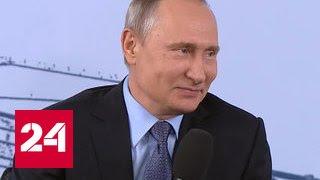 Встреча Владимира Путина с работниками Лебединского ГОК. Полное видео