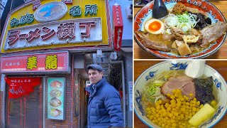 Sapporo Ramen Alley Adventure ★ ONLY in JAPAN #49