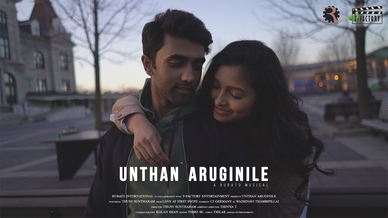 Unthan Aruginile   Love At First Swipe   Rubato International