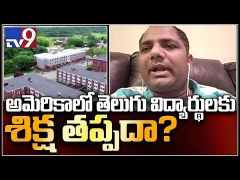 Farmington sting operation - TRS member Naveen Jalagam on future of Indian students - TV9