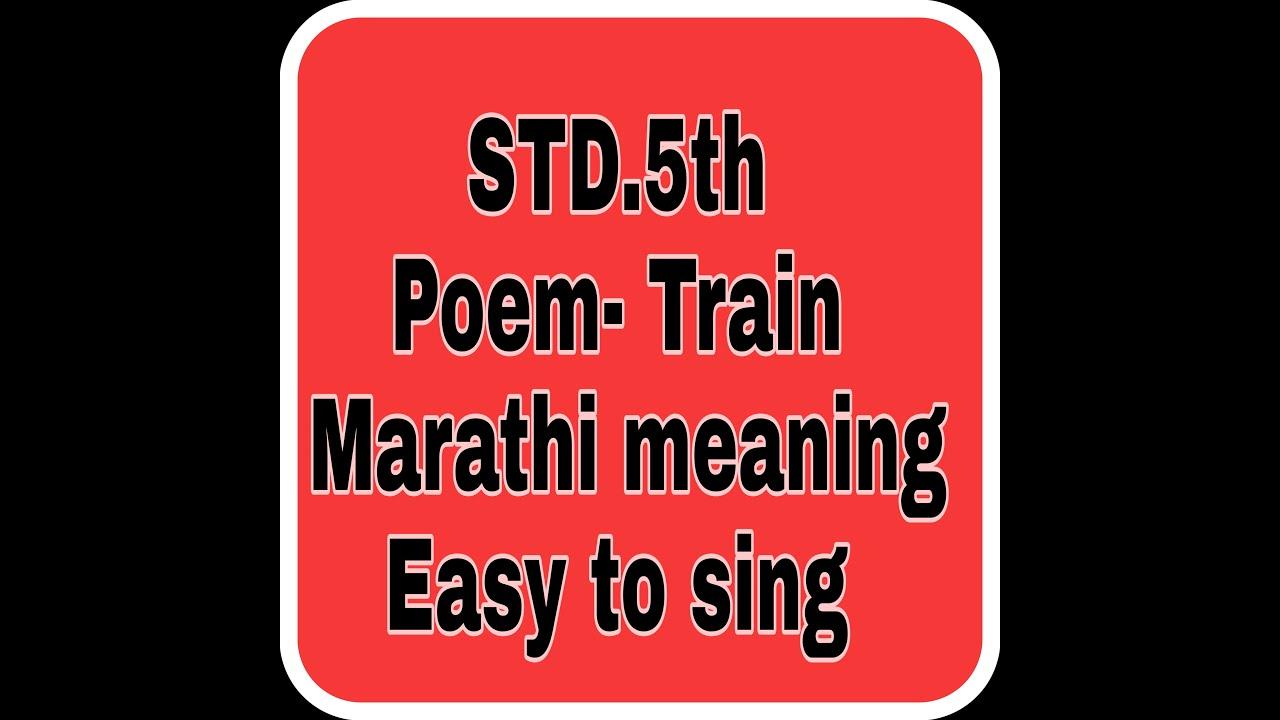 Grade 3 Marathi Poems Jyoti - YouTube
