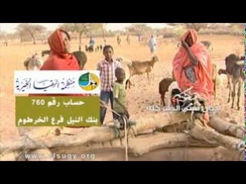 MENA-Water sponsor NGO Al Sugyia