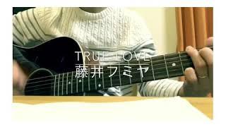 「TRUE LOVE/藤井フミヤ」     アーティスト名:Tombo   Insta→@Tombo_12...