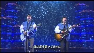 WaT's Performance of 5 senchi in PJ 2006. Probably their smoothest ...