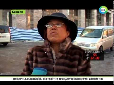 Чего ждут жители Армении и Кыргызстана от ЕАЭС?