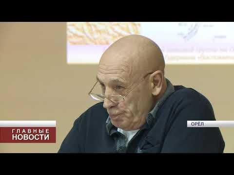 В ОГУ имени Тургенева прочтут лекции о битве за Орёл