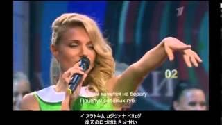【ロシア語】恋のバカンス (У моря, у синего моря) (日本語字幕)