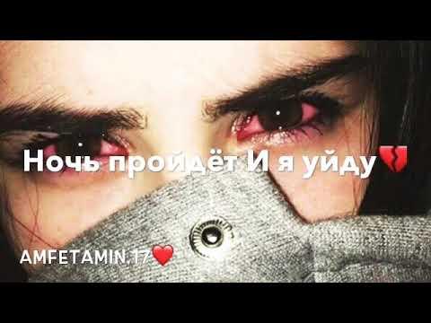 Жизнь мою ты погубил...