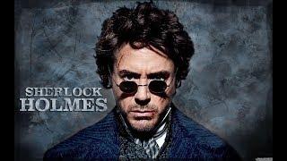 Если бы я написал музыку для фильма «Шерлок Холмс».