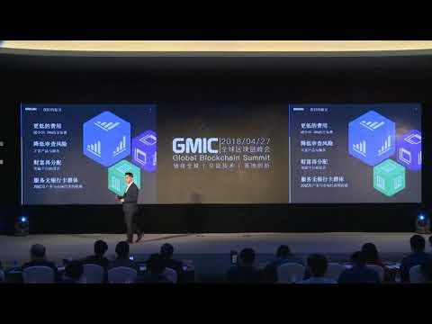 GMIC Beijing keynote - Origin Protocol
