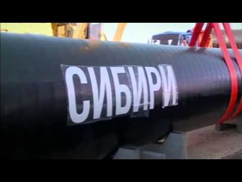 Russia, China Start Construction on Siberian Gas Pipeline