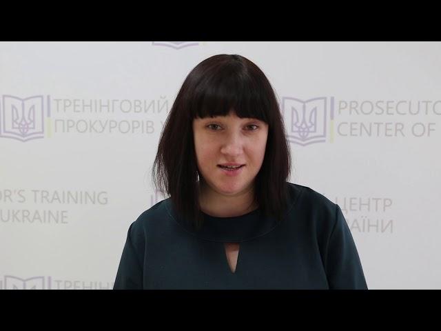Тренінговий курс «Особливості проведення НС(Р)Д»