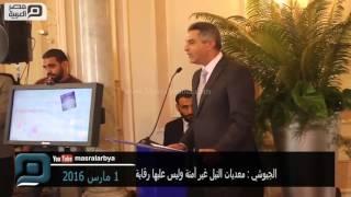 مصر العربية |  الجيوشي : معديات النيل غير آمنة وليس عليها رقابة