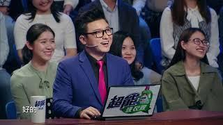 """《金星秀》 第114期: """"骗局""""那些事3 The Jinxing show 1080p 官方干净版"""