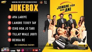 ♫Jukebox♫ | Jawani Phir Nahi Ani 2 in Cinemas Now | ARY Films