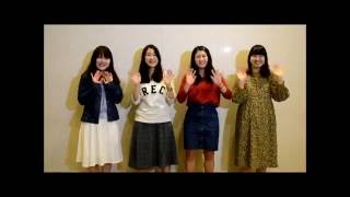 第58回和洋女子大学里見祭プロコンサート・トークショーPR