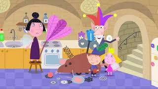 Маленькое королевство Бена и Холли   (1 сезон, 16 серия)  День смеха и шуток
