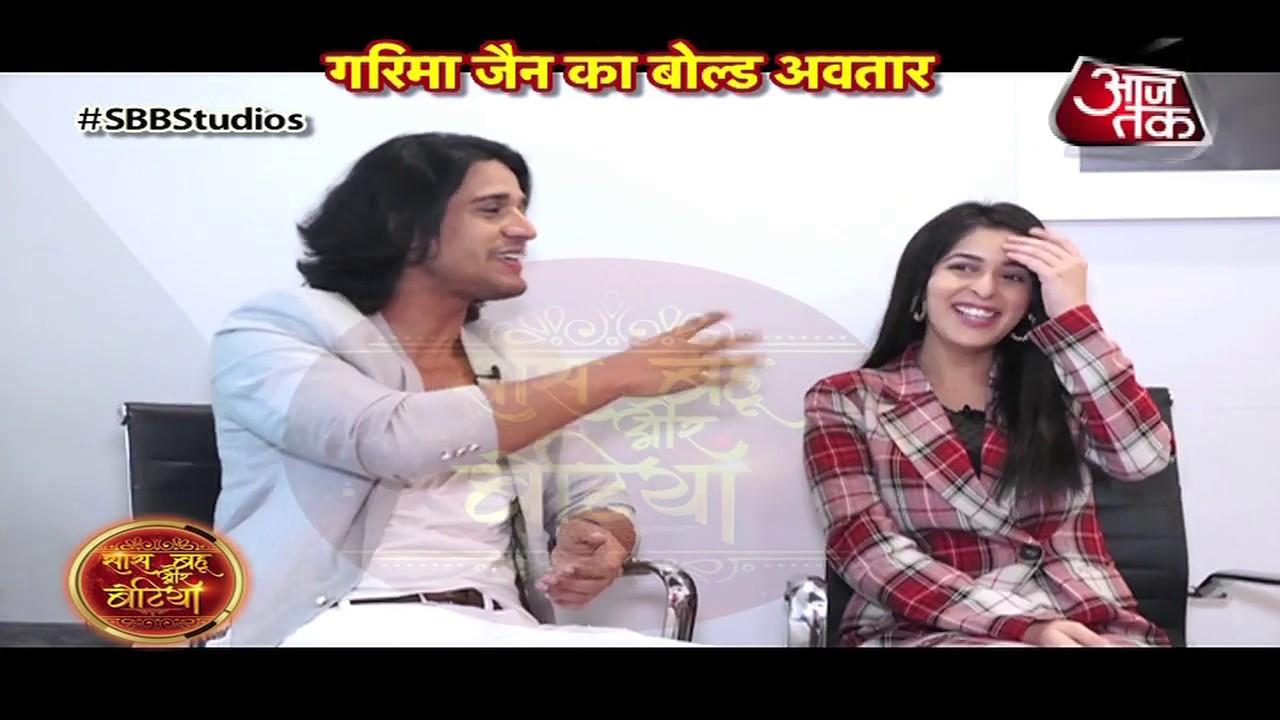 Download Garima Jain's BOLD AVATAR In Gandi Baat Season 4!