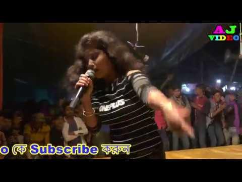Le Hurka Le Hurka Hurka Le    Miss Sonia    Alkap Song