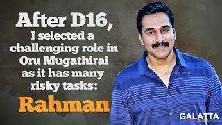 After D16, I Selected A Challenging Role In Oru Mugathirai As It Has Many Risky Tasks - Rahman