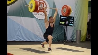 Толчок штанги. Clean & jerk. 150 кг. Тяжелая атлетика.